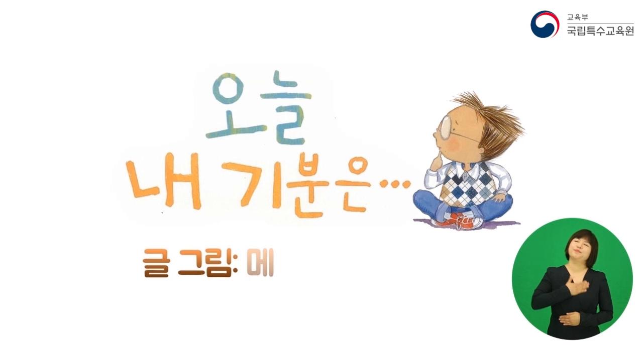 동영상01
