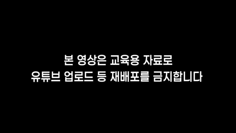 거북이채널(2020 중·고등학교 장애이해 드라마) 사진