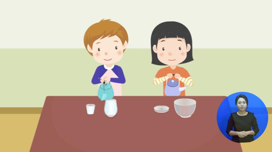 「여러 가지 컵과 그릇에 담을 수 있어요」 사진